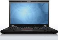 How to Reset an IBM ThinkPad BIOS Password