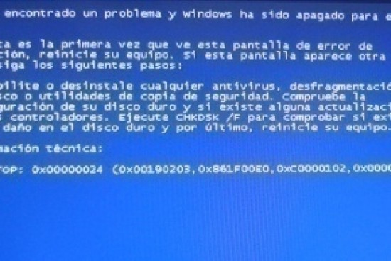Blue Screen Stop 0x00000024
