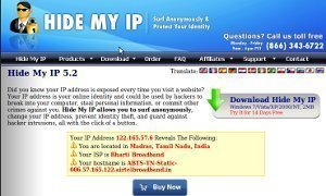 How to Hide an IP