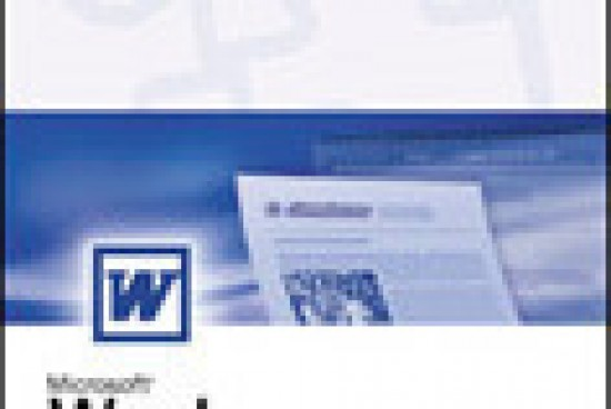 How Does Microsoft Word Password Recovery Work?